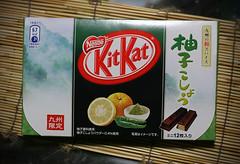 KitKat Yuzu Koshou
