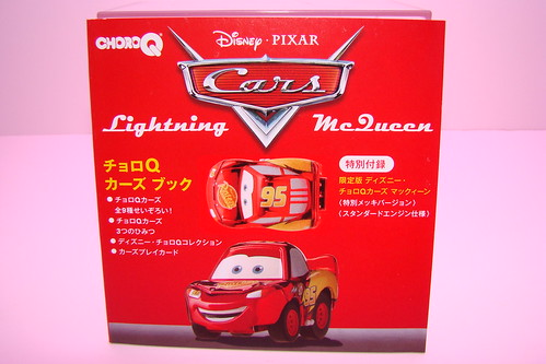Choro Q LE Lightning McQueen