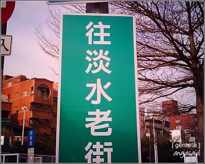 20080325_006.jpg