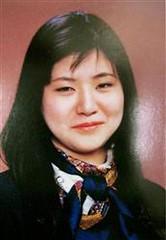 Mihashi Kaori