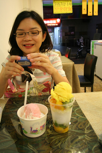 ice cream by you.