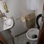 historische Toilette