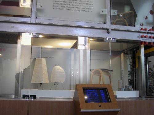 国際デザインセンター