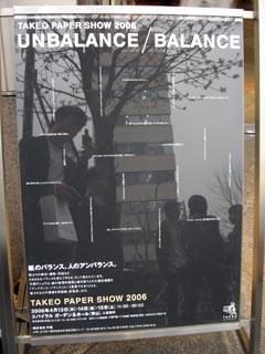 takeo200602