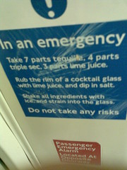 Emergency Tube Margarita