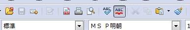 New Toolbar for OpenOffice.org 3.0 RC1