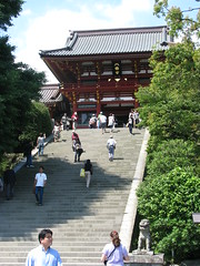 14 - Kamakura - Tsurugaoka Hachimangu Shrine - 20080616