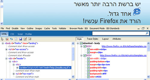 internet explorer 8 webdev tools