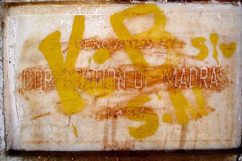 Vandalism courtesy K.B.Siva