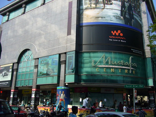 Mustafa Center, Little India, Singapore