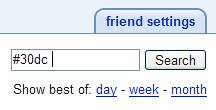 Friendfeed - Search Box