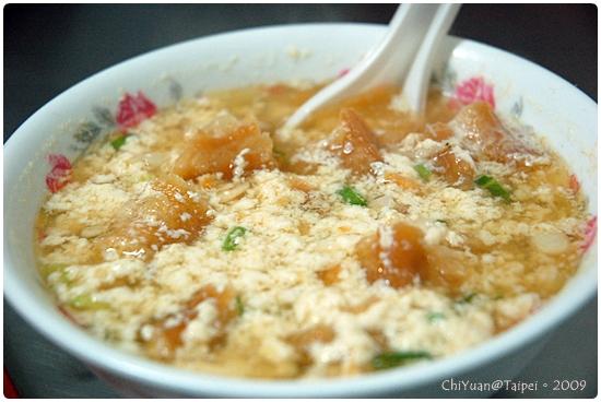 鹹豆漿02