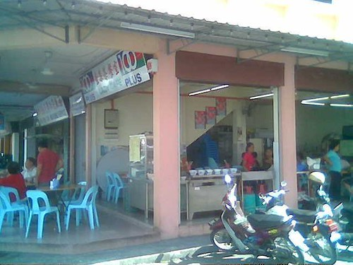 Lady Cafe, Sibu