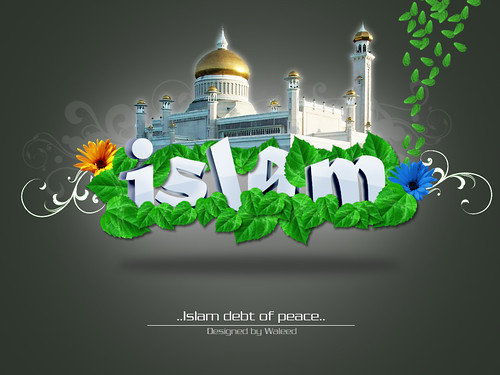 Islam debt of peace by WALEED - Design.