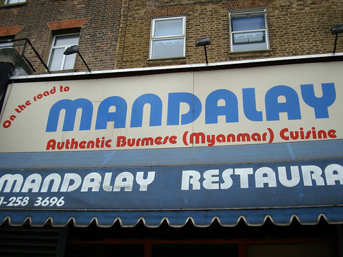 Mandalay sign