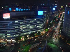 Nagoya Night View
