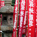 Red kakemono and stone lantern