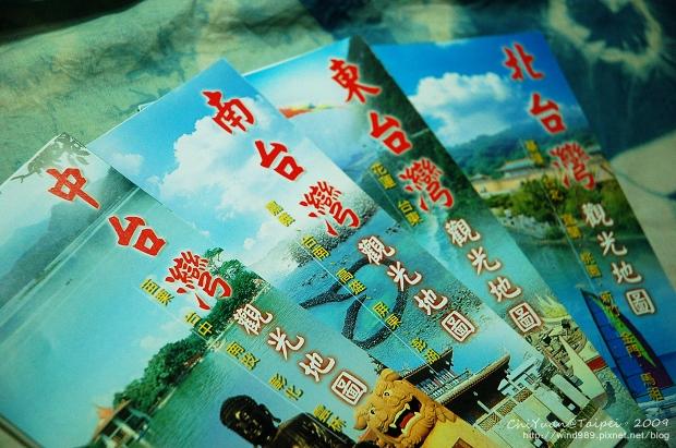 [Travel] 一個人的旅行推手。2009臺鐵FUN暑假自遊行(YH) @ 奇緣童話。旅行誌 :: 痞客邦