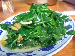 竹叶眉 Bamboo Leaf Vegetable CNY15