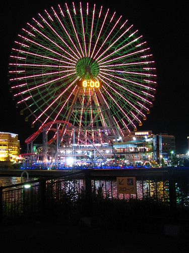 73 - Yokohama - Cosmo World - 20080614