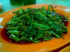 SP belacan kangkong