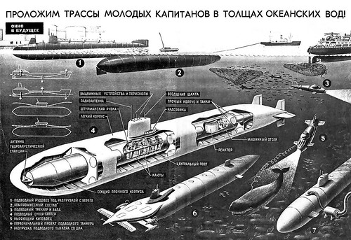 1967 ... Soviet submarines! by x-ray delta one