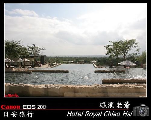 Hotel Royal Chiao Hsi_2007_1228_113024.jpg