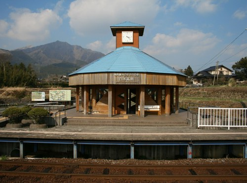 The longest station name in Japan