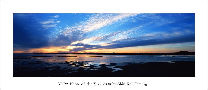 adpa foto of year