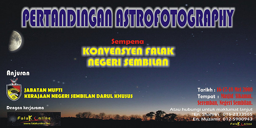 Pertandingan Astrofoto May08
