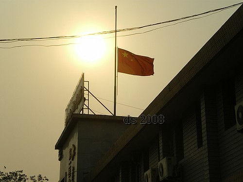 Earthquake in China - national mourning