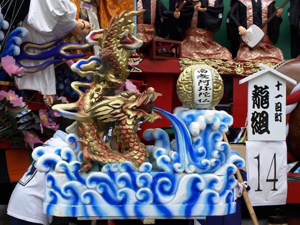 八戸三社大祭 2008 その他写真 2