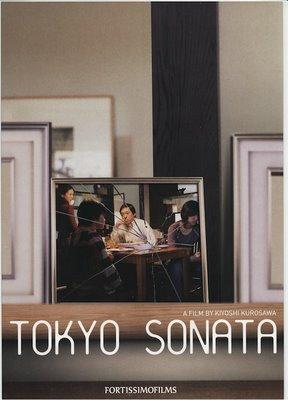 tokyo sonata poster