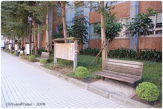 東吳大學(城中校區)
