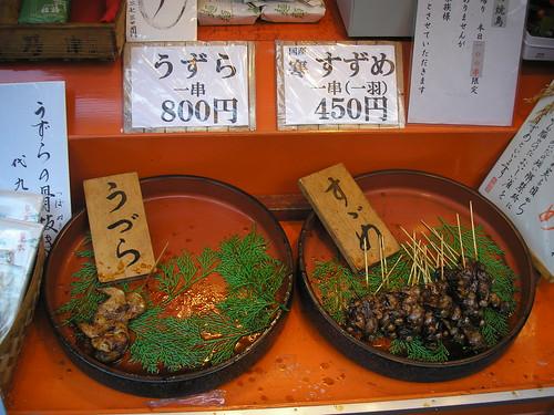 Uzura (quail) and suzume (sparrow)