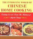 Chang Cookbook