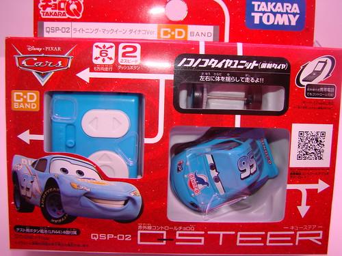 Choro Q Qsteer Lightning McQueen