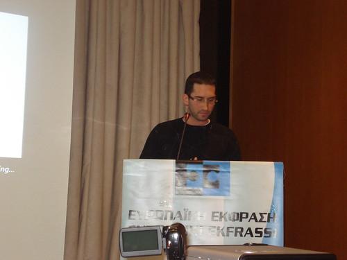 Νίκος Κόσσυφας - μέλος g700.blogspot.com