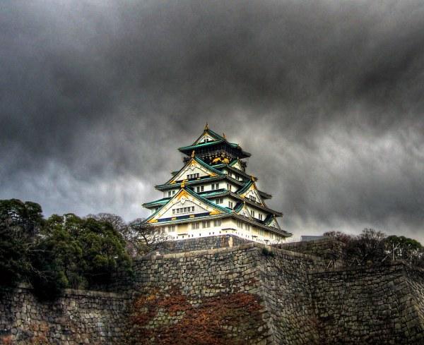Ozakajō