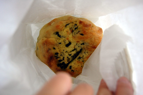 A Spinach Knish