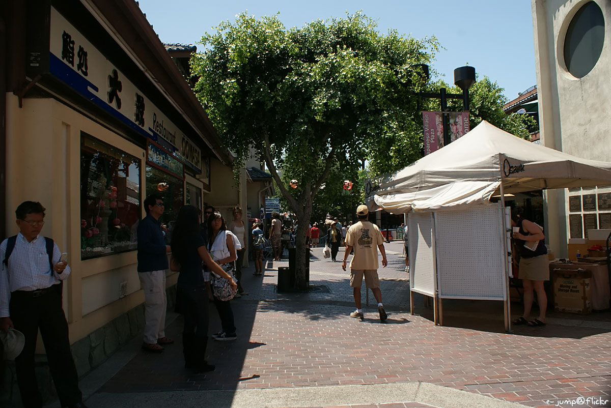 Shops alley