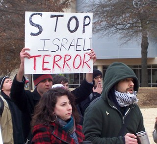 Stop Israeli Terror