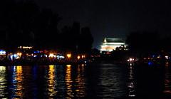 Shi Cha Hai area