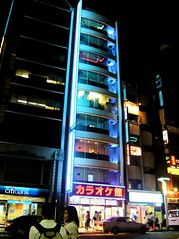 Karaoke Building