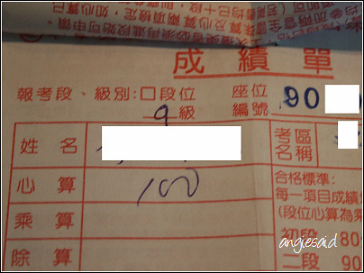 b-20080619_201014.jpg