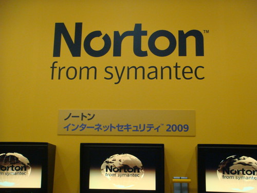 norton by you.