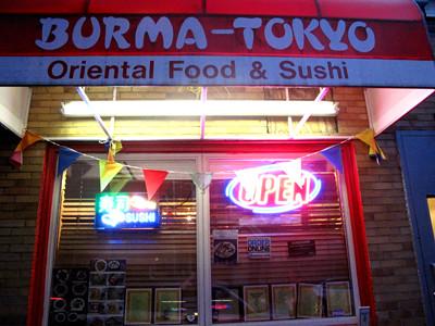 Burma Tokyo