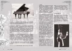 TL-Classical Music-LeMook_頁面_2