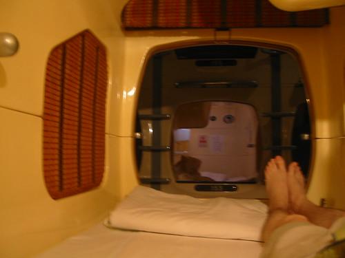 Capsule hotel, Fukuoka
