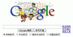 'Google